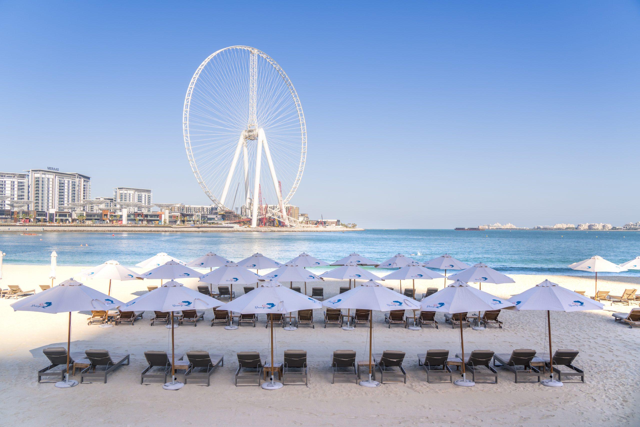 Bambrella Southerly - Sea Breeze Hotel